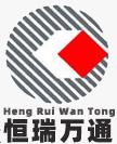 电缆桥架_铝合金走线架_抗震支架_集成灯带厂家_北京恒瑞万通厂家官网